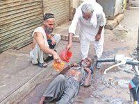 Karachi Heat Wave: A Test Case for Disaster Management