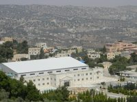 Figure: The Synchrotron-Light for Experimental Science and Applications centre (known as Sesame) in Jordan. Photograph: http://www.sesame.org.jo/