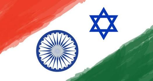 India: Israel's Compadre