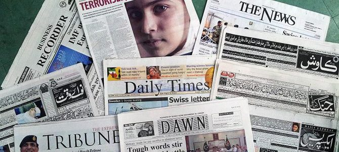 Sin, Security, Dawn Leaks, Media, National Security, Information War ,4GW, Pakisan