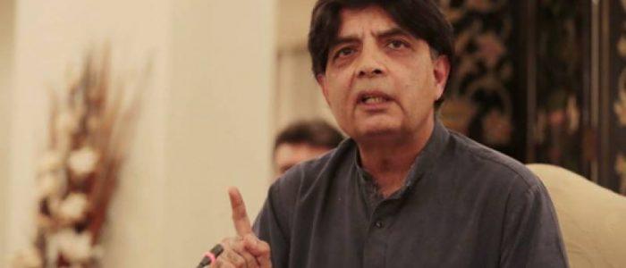 Quetta Commission Report, Quetta, NACTA, Zarb-e-Azb, LEAs, Balochistan