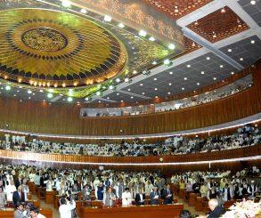 Budget, Pakistan, Budget, CPEC, Economy