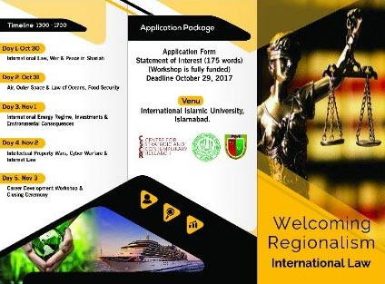 International Islamic University Workshop