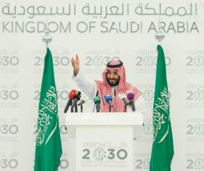 KSA, China, US, Vision2030, Iran