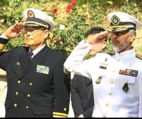 China, Iran, Military