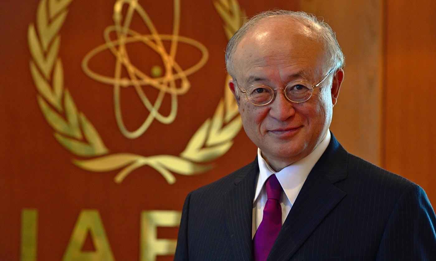 Nuclear Safety, Pakistan, IAEA, NPT, NSG, Security