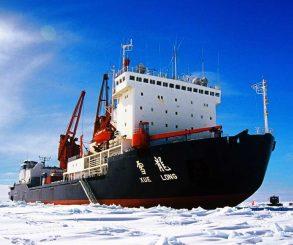 China, Arctic, US, Malacca, Nordic, UN