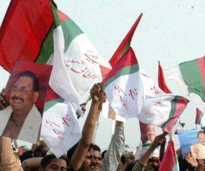 Musharraf, Karachi, MQM