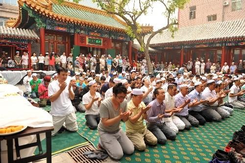 Islam, China