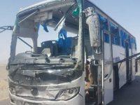Dalbadain, Suicide Attack, Balochistan