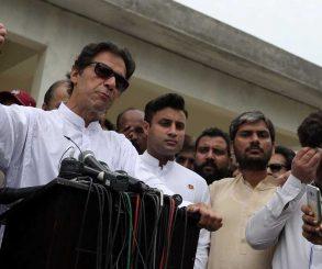 Naya Pakistan, Ahmadi