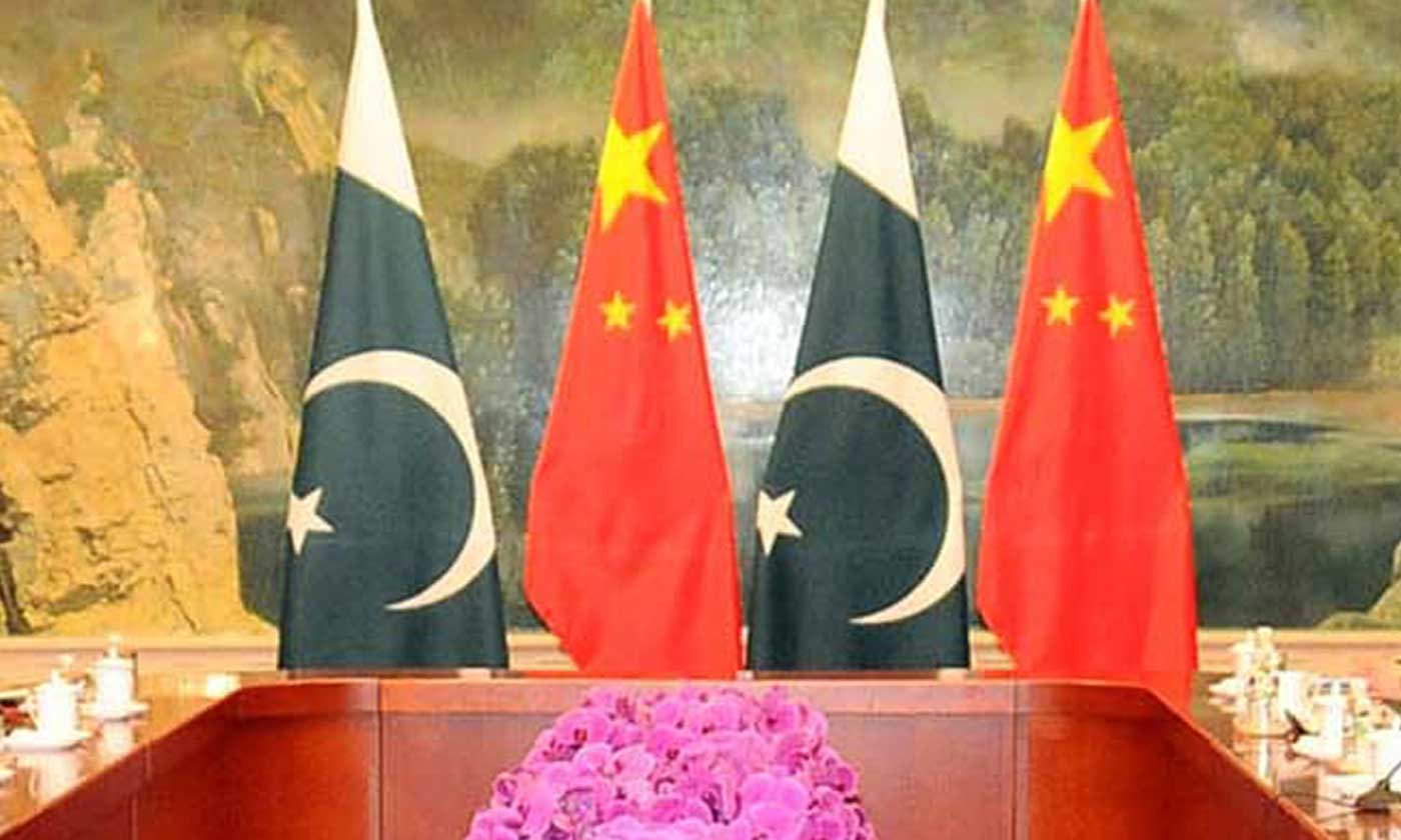 Pak-China, Free Trade Agreements
