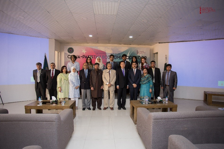 CPEC, Conference, Balochistan