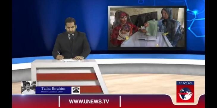 Umeed TV