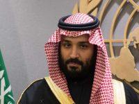 Saudi Crown Price, Mohammed bin Salman, Pakistan