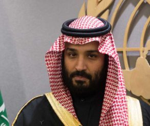 Saudi Crown Price, Mohammed bin Salman, Pakistan