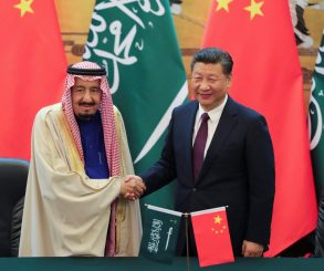 China, Saudi Arabia, UAE, United States