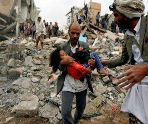 Yemen US Iran Saudi Arab UN