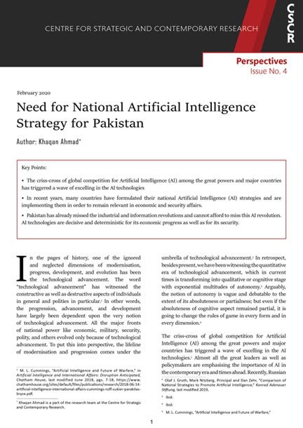Artificial Intelligence, Pakistan