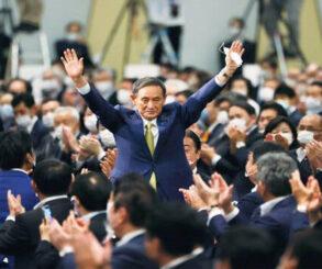 Yoshihide Suga, Japan's New Prime Minister