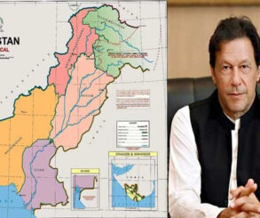 Pakistan's Cartographic Move: Rationale and Prospects