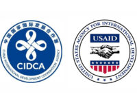 Developmental Assistance Models: A Comparative Analysis of CIDCA and USAID