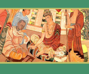 Alternative Cosmovisions: The Practices of Statecraft in Ancient India